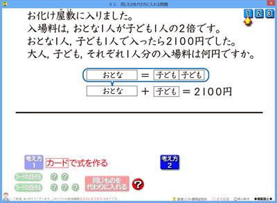 8650_400