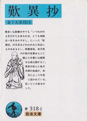 b8559_300