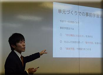 山﨑先生の発表