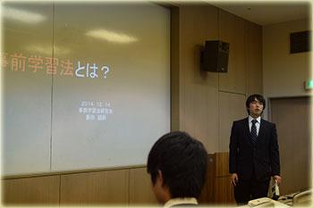 藪田兼嗣先生