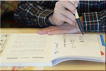 城ヶ崎先生,サイン中