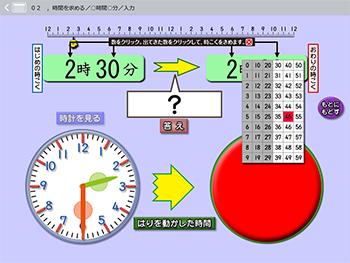 子どもが夢中で手を挙げる算数の授業