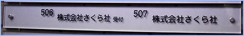 b8074